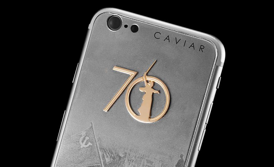 CAVIAR iPhone 6