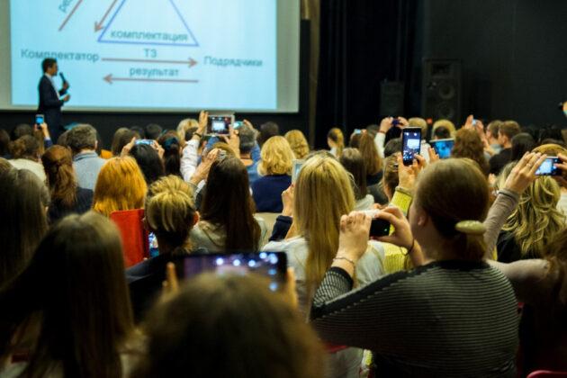 Ежегодная «Дизайн-Конференция» 2015