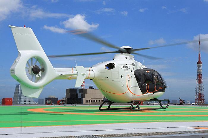 Fuji Helicopter Cruise 2