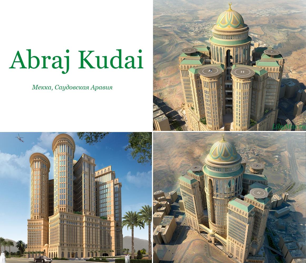 Abraj Kudai 3