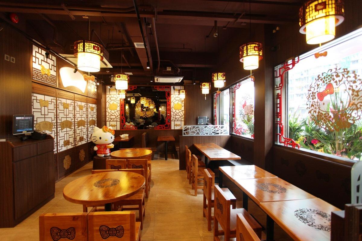 Hello Kitty Hong-Kong Restaurant