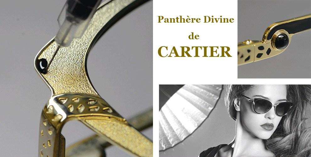 Panthere Divine de Cartier