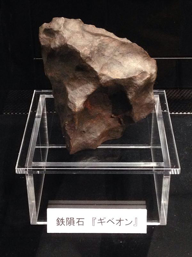 Tentetsutou of Gibeon iron meteorite 3