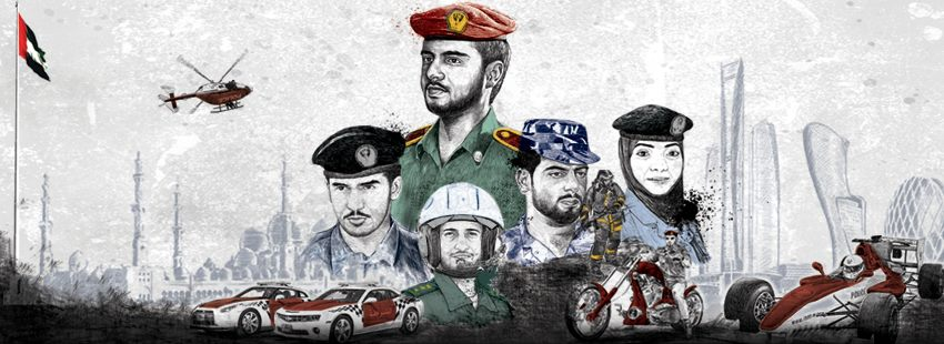 Полиция Абу-Даби обожает суперкары
