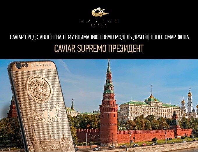 CAVIAR iPhone 6 Supremo President