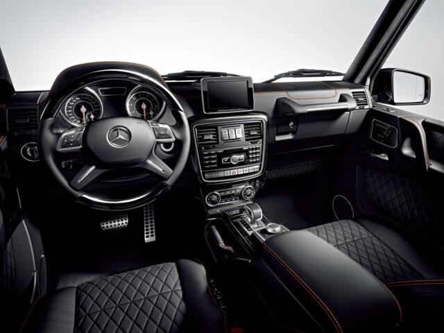 Яркие кубики Mercedes G63 AMG Crazy Color Edition