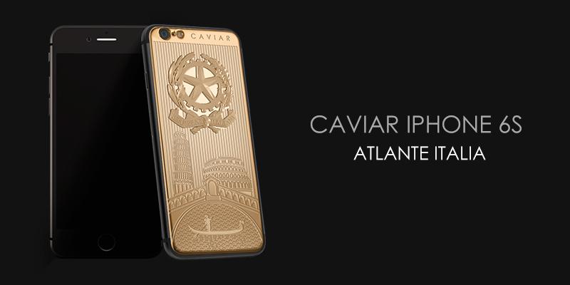 Atlante-Italia