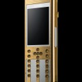 Люксфон Mobiado Professional 3 GSB