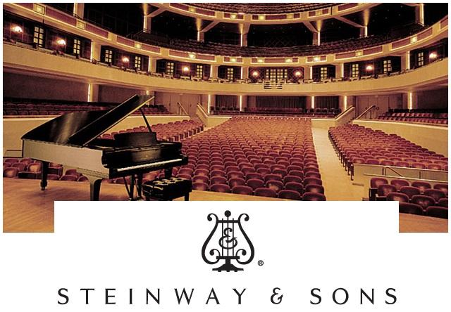 Steinway Sons theatre