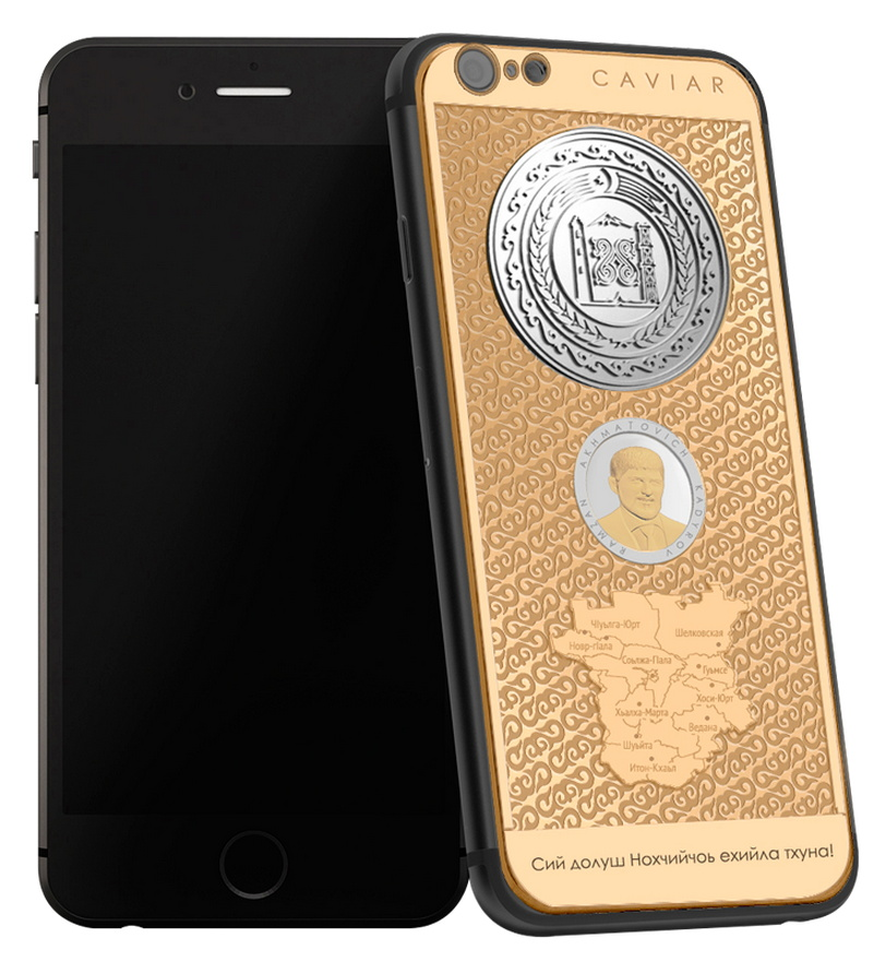 iPhone 6s chechnya