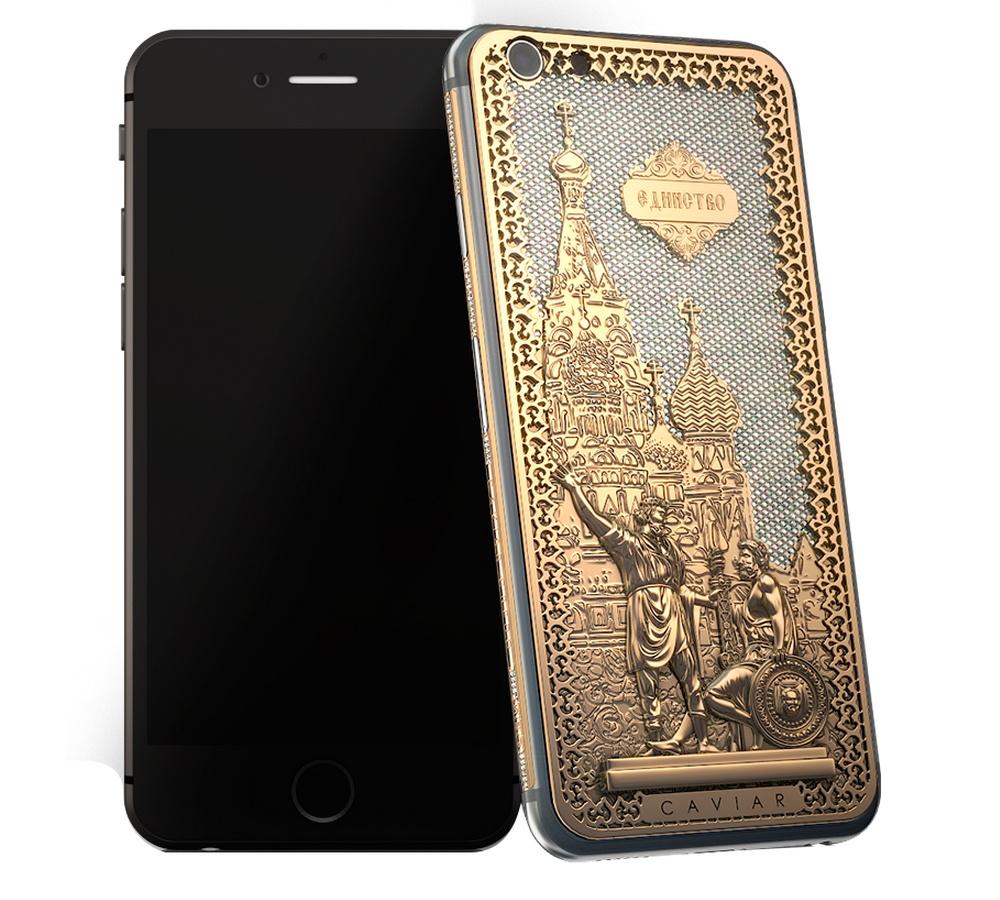 Caviar iPhone 6s Edinstvo