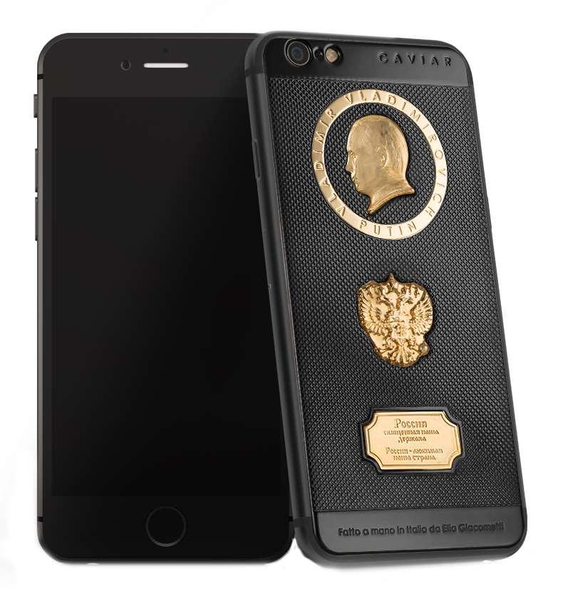 iPhone 6s Caviar 2