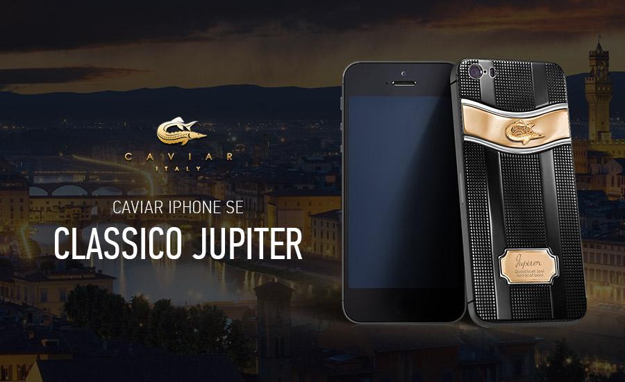 Classico-Jupiter