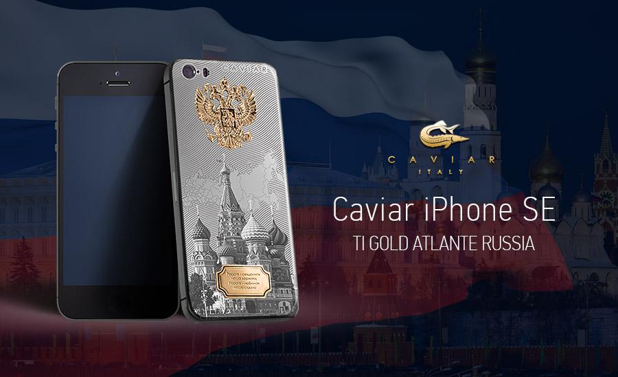 Ti-Gold-Atlante-Russia