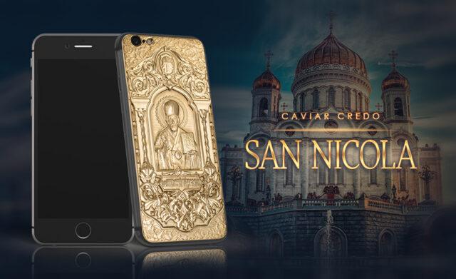 iPhone для мусульман и православных от Caviar