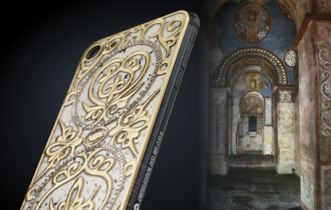 Ouvri iPhone 7 Cathedrales — «Легендарные Соборы»