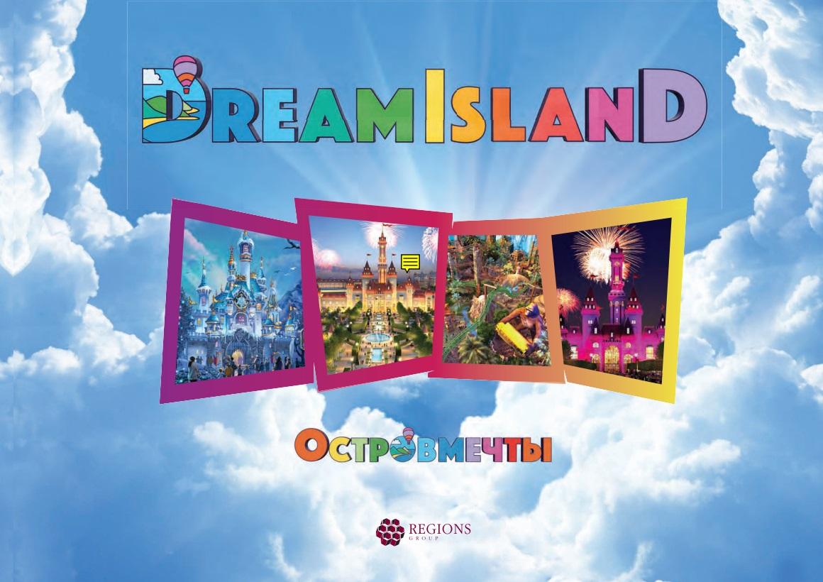 DreamIsland 1